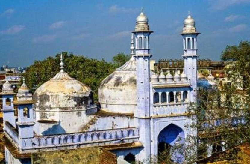 वाराणसीः ज्ञानवापी मस्जिद की जांच पर रोक लगाने की मांग, अंजुमन इंतजामिया कमेटी पहुंची हाईकोर्ट
