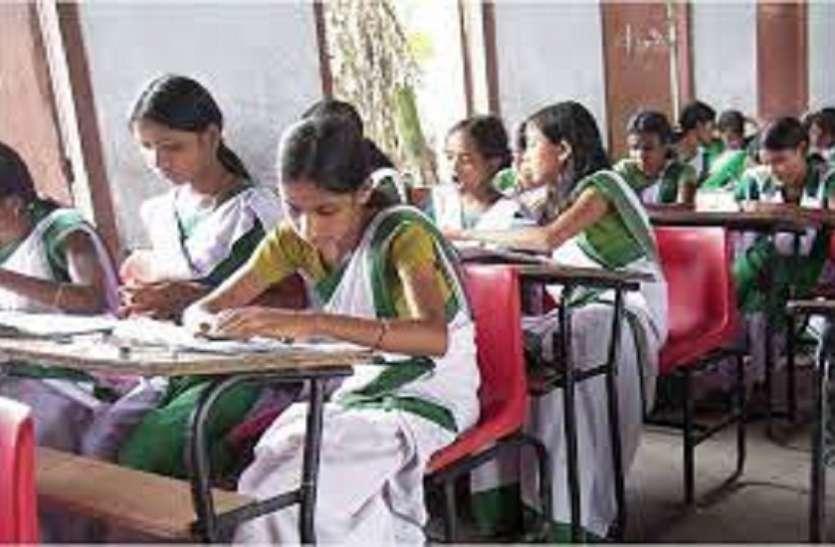 Himachal Pradesh Board Exam 2021: इस राज्य में कोरोना संक्रमित विद्यार्थी नहीं दे पाएंगे बोर्ड परीक्षा