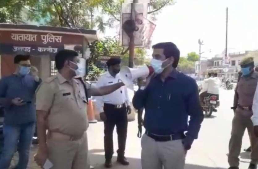 एडीएम और एएसपी ने जिले के मुख्य मार्गों पर खड़े होकर चलाया गांधीगिरी अभियान