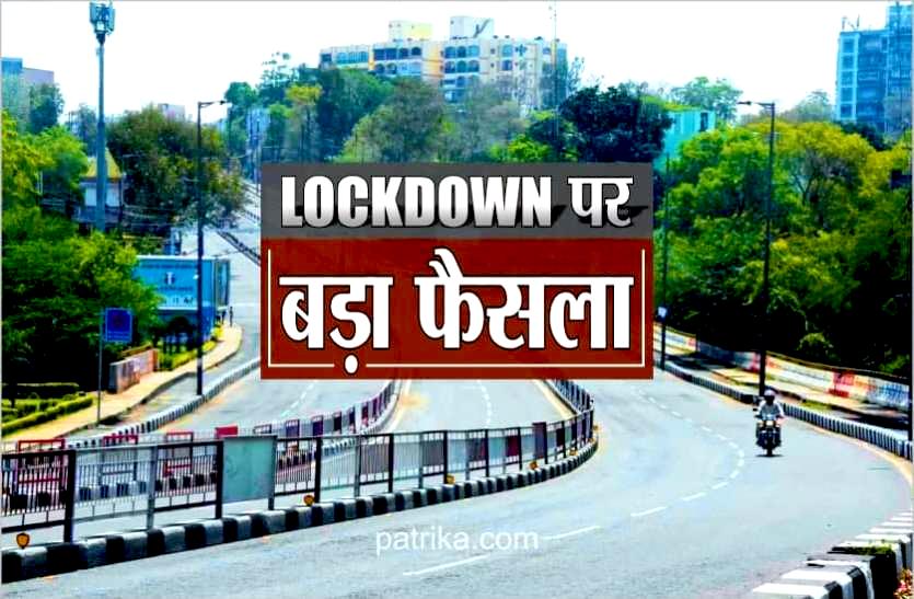 lockdown_6774973_835x547-m.png