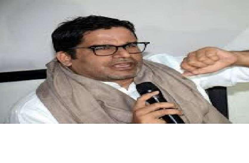West Bengal Assembly Elections 2021: क्लब हाउस चैट पर सियासत गरमाईः प्रशांत किशोर का पलटवार- बंगाल में 100 का आंकड़ा पार नहीं कर पाएगी भाजपा
