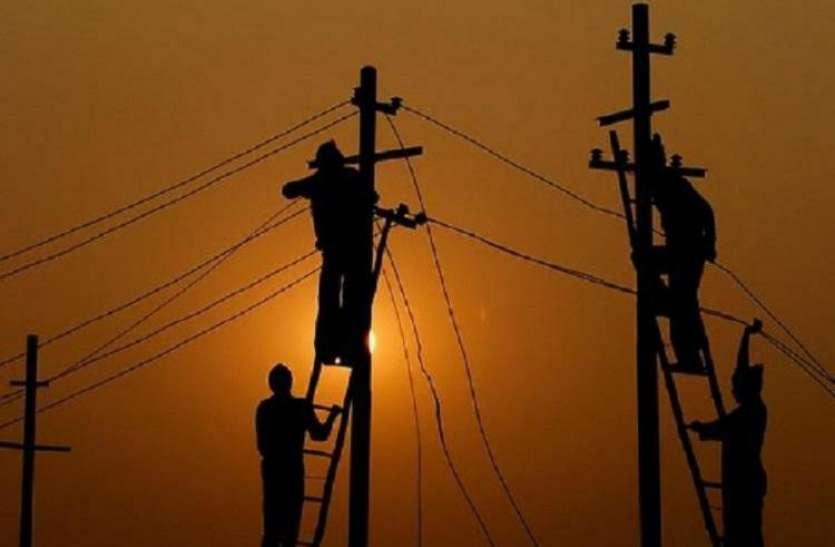 गजब! मास्क न पहनने पर दरोगा ने किया चालान, विद्युत कर्मियों ने काट दी थाने और SI के आवास की बिजली
