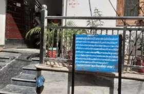 वेस्ट यूपी में आतंक के पर्याय रहे कुख्यात राहुल खट्टा की संपत्ति कुर्क