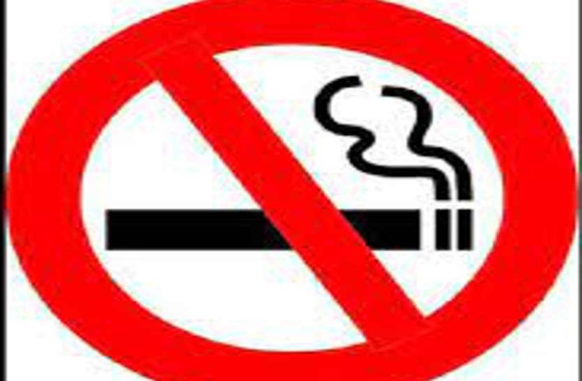 तंबाकू मुक्त सरगुजा का राष्ट्रीय स्तर पर किया जाना है सर्वेक्षण, आज से 5 दिन जिले में रहेगी टीम