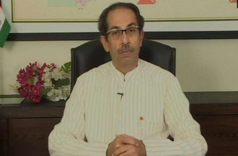 महाराष्ट्र: कोरोना के बढ़ते मामलों को लेकर CM उद्धव बोले- लॉकडाउन के अलावा दूसरा कोई विकल्प नहीं