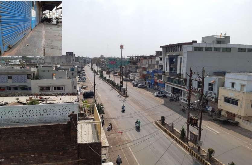 कोरोना संक्रमण के चलते राजस्थान में वीकेंड कर्फ्यू
