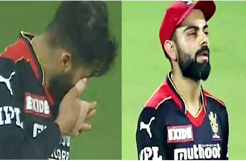 IPL 2021: In the first match, Virat Kohli got the eye close to the eye