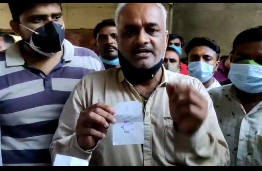 COVID 19 IN SURAT : श्मशान में जल्दी अंत्येष्टि के लिए एक से दो हजार रुपए की मांग !