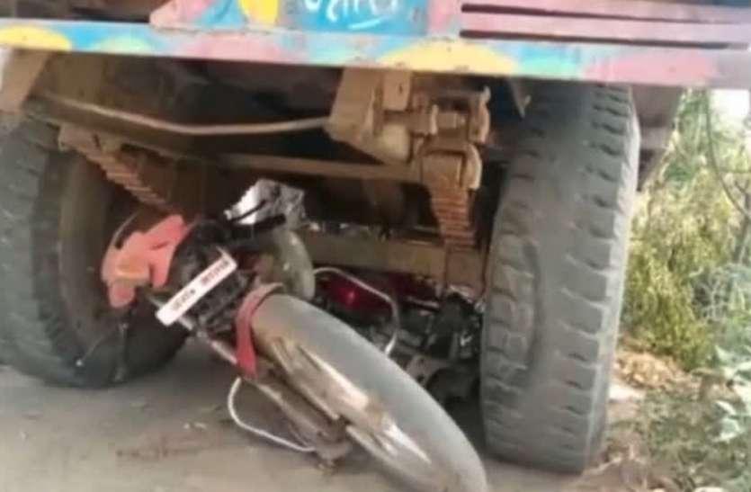 तेज रफ़्तार ट्रैक्टर ने बाइक सवार युवक को रौंदा, हुयी मौके पर मौत
