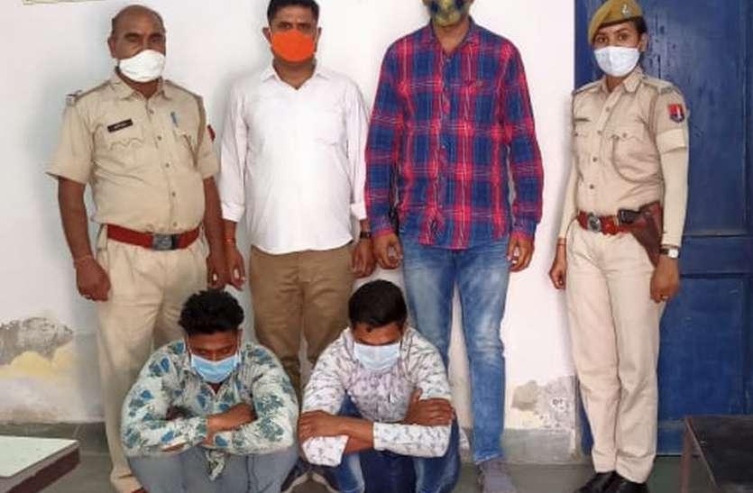 ढाई किलो गांजा जब्त, दो आरोपी गिरफ्तार