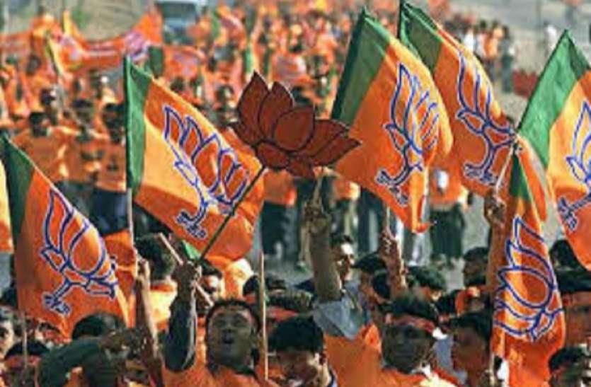 Panchayat Chunav 2021 : BJP ने जिला मंत्री सहित 10 प्रत्याशियों को किया निष्काषित