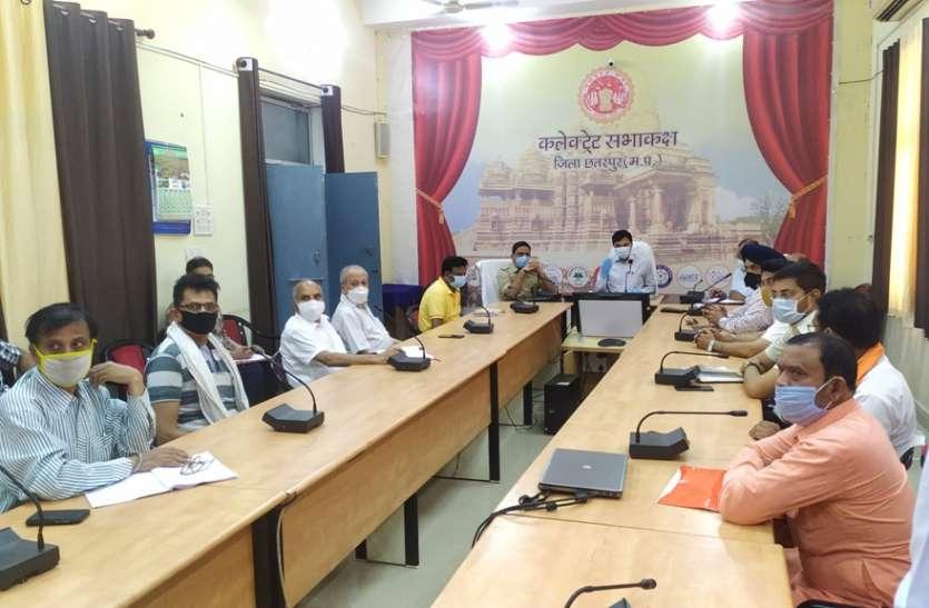 जिले के शहरी क्षेत्र में 19 अप्रेल तक लॉकडाउन बढ़ाने का फैसला, शासन को भेजा प्रस्ताव
