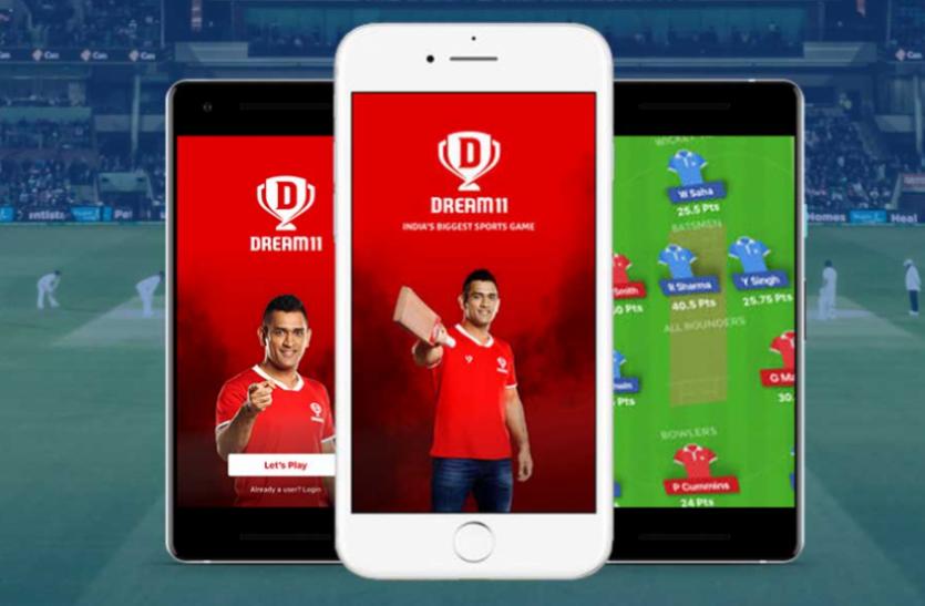 IPL 2021: क्रिकेट फैंटेसी ऐप्स (Dream11, MPL, My11circle, 11Wickets, Ballebazi) में कैसे पैसे बनाएं?