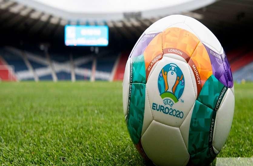 यूरो चैंपियनशिप : आठ शहर दर्शकों के साथ मैच कराने को तैयार