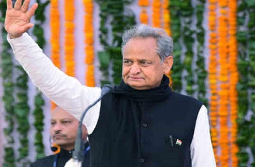 मुख्यमंत्री गहलोत की आज जयपुर को पांच बड़ी सौगातें, तीन प्रोजेक्ट्स का  होगा उद्घाटन