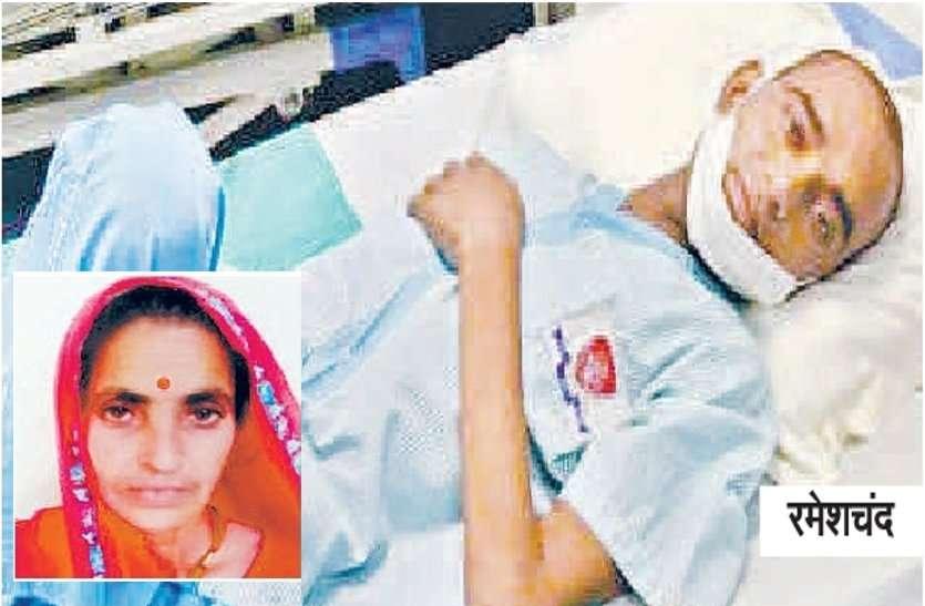 बेटी का सुहाग बचाने आगे आई मां, सास ने किडनी देकर दामाद को दिया नया जीवन