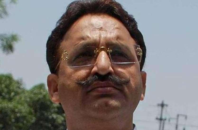 मुख्तार अंसारी की मुश्किलें बढ़ीं, गाजीपुर में नया मुकदमा दर्ज किया गया