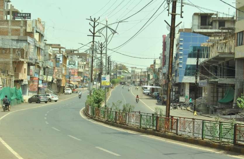 गुना नगरीय क्षेत्र में साठ घंटे का लॉक डाउन,ग्रामीण स्तरों पर चलती रहीं दुकानें और बाजार