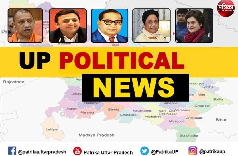 Ambedkar Jayanti के बहाने उत्तर प्रदेश में दलित पॉलिटिक्स शुरू, जानें- राजनीतिक दलों की स्ट्रैटजी
