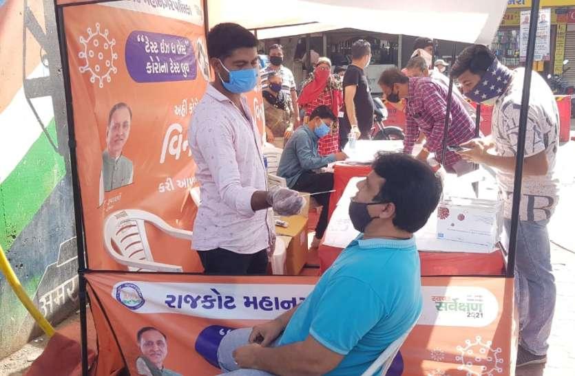 Gujarat: गुजरात में कोरोना से सबसे ज्यादा 49 मौत, नए मामले 5000 पार, नए मामलों के साथ-साथ मौतों का भी रेकार्ड