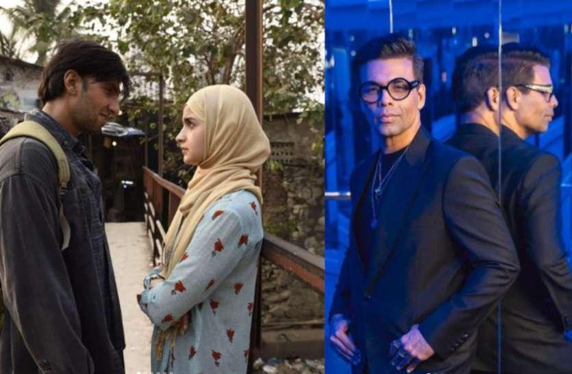रणवीर सिंह और आलिया भट्ट को लेकर फिल्म बनाएंगे करण जौहर