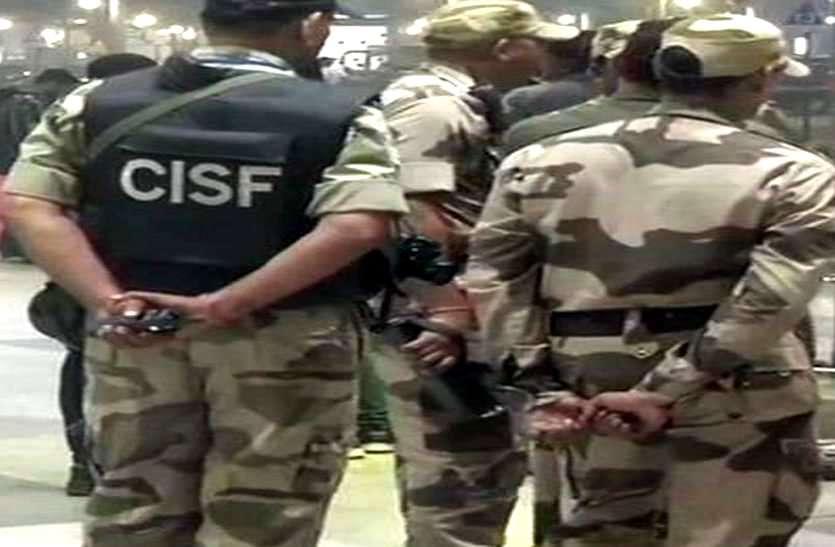 भिलाई स्टील प्लांट में 60 किलो कॉपर चोरी, CISF जवानों ने किया पीछा तो फिल्मी अंदाज में कार छोड़कर भागा आरोपी