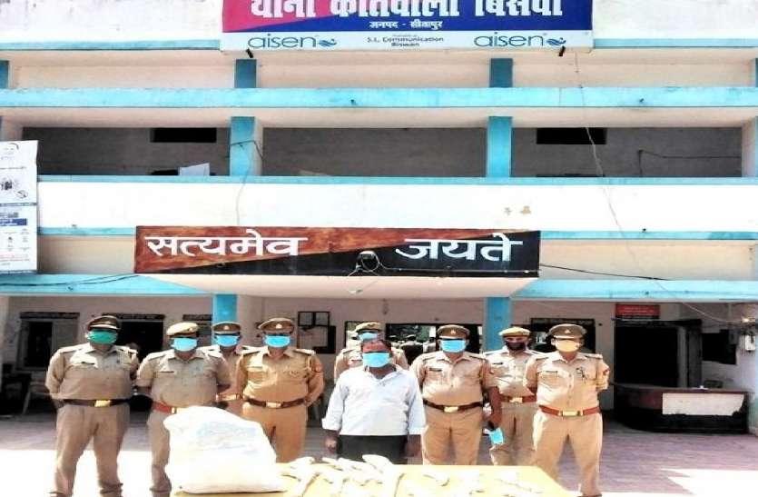 अवैध शस्त्र फैक्ट्री का पुलिस ने किया भांडाफोड़, एक तस्कर गिरफ्तार