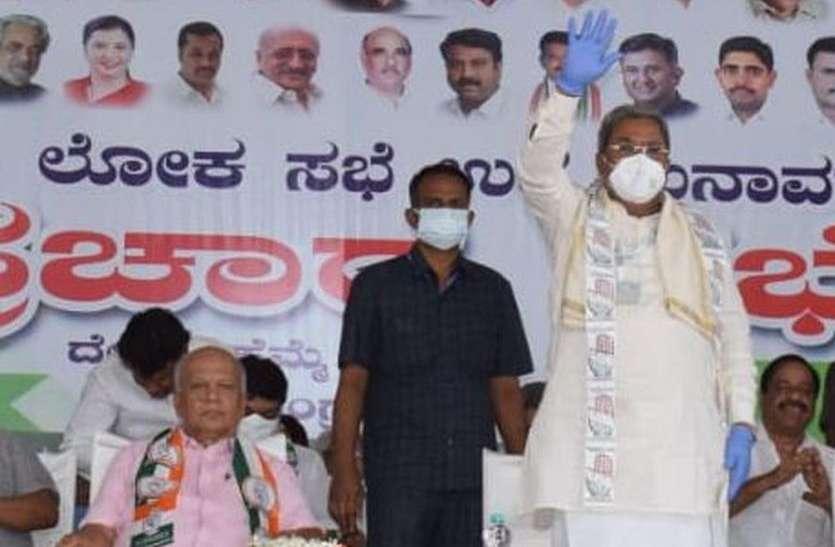 भाजपा डूबती नैया है, कांग्रेस नहीं : सिद्धू
