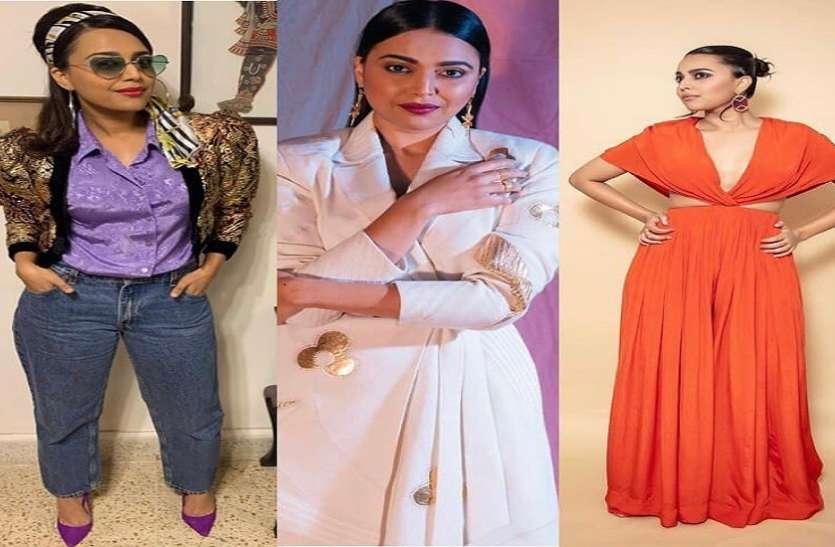 Swara Bhaskar Photos: स्वरा भास्कर के HD और HQ फोटोज
