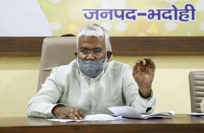 Panchayat Election: पंचायत चुनाव में बगावत पर बीजेपी सख्त, प्रदेश अध्यक्ष ने बागियों की लिस्ट तैयार करने को कहा