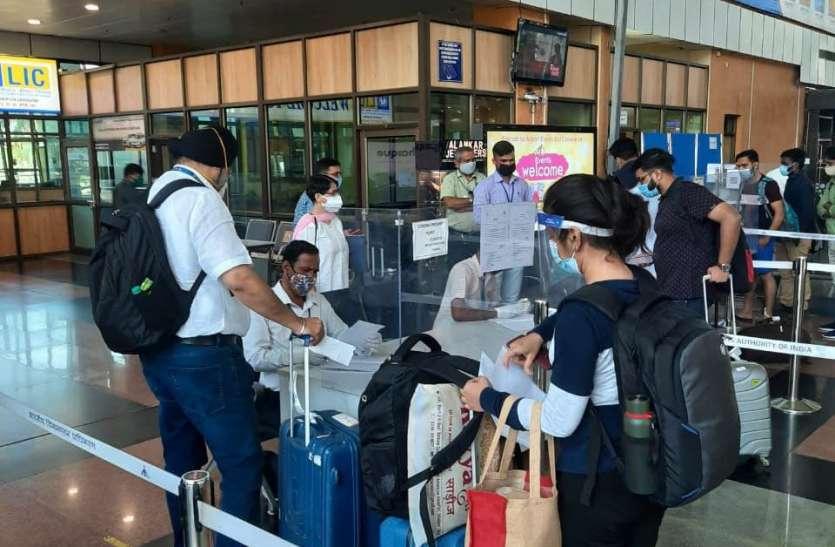 उदयपुर एयरपोर्ट पर रोज 600 से 800 यात्री आ रहे, इनमें 100 ऐसेे जो नहीं लाते आरटीपीसीआर रिपोर्ट