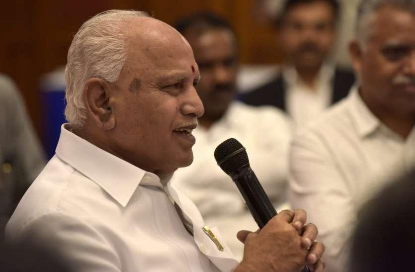 उपचुनावों में कांग्रेस को मिलेगी करारी शिकस्त: येडियूरप्पा