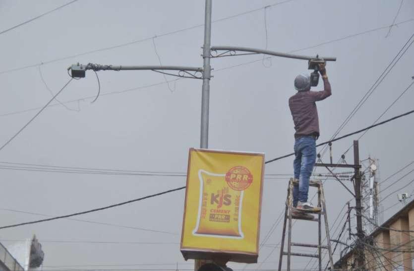 शहर में लगे सीसी टीवी कैमरों की मरम्मत शुरू