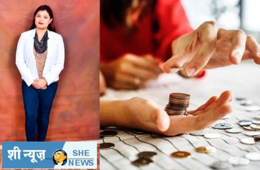 She News : महिलाएं अच्छी निवेशक हैं, खुद को पहचानें