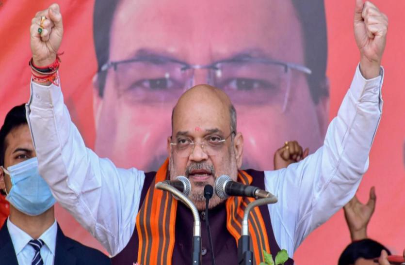 West Bengal Assembly Elections 2021: अमित शाह का दावा, 4 चरण के चुनावों में BJP 92 से अधिक सीटों पर आगे