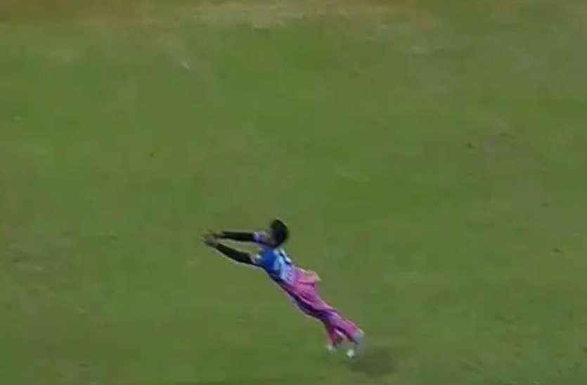 IPL 2021: चेतन सकारिया ने हवा में छलांग लगाकर पकड़ा पूरन का अद्भूत कैच, वीडियो वायरल