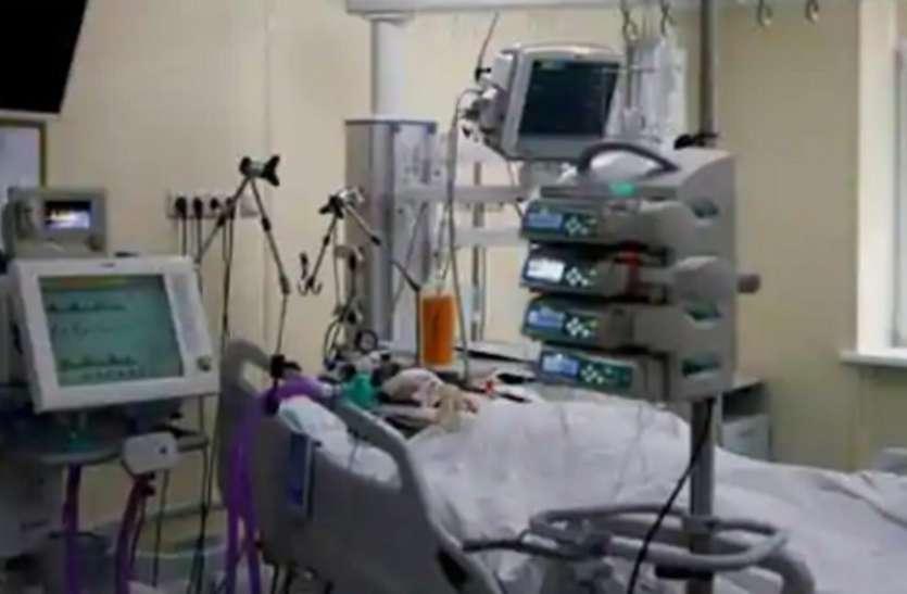 निजी अस्पताल : कोरोना मरीजों के इलाज की दरें तय