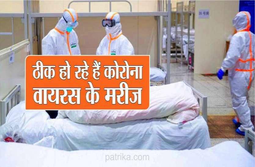 दुर्ग जिले में दो दिन में 5000 से ज्यादा कोरेाना मरीज ठीक होकर घर लौटे, इधर 24 घंटे में फिर 26 लोगों की संक्रमण से मौत