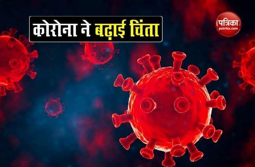 Chhattisgarh Corona Updates : प्रदेश में 10,521 नए मरीज, 82 मौतें भी