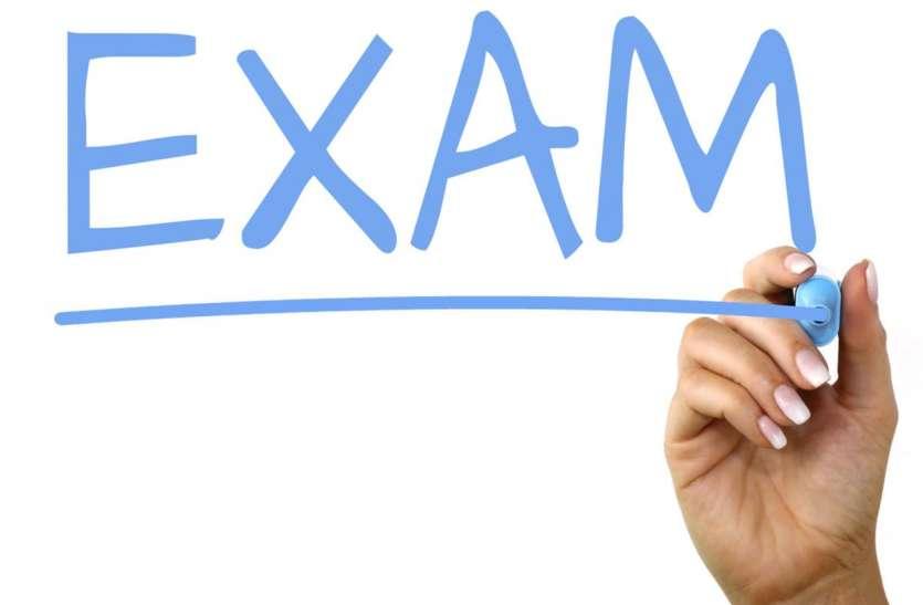 Maharashtra Board Exams 2021: कोरोना के बढ़ते मामलों के कारण 9वींऔर 11वीं की परीक्षाएं रद्द