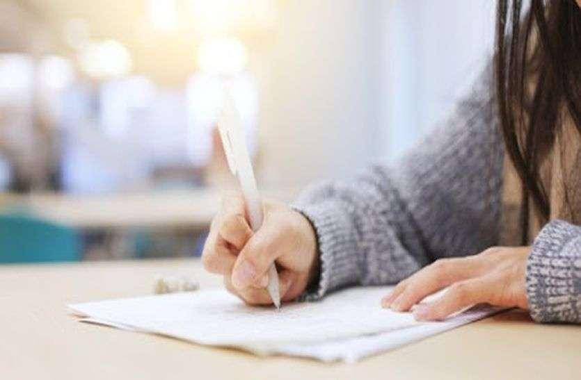 Board Exams:जम्मू कश्मीर और तेलंगाना बोर्ड की 10वीं की परीक्षाएं रद्द, 12वीं पर जल्द होगा निर्णय