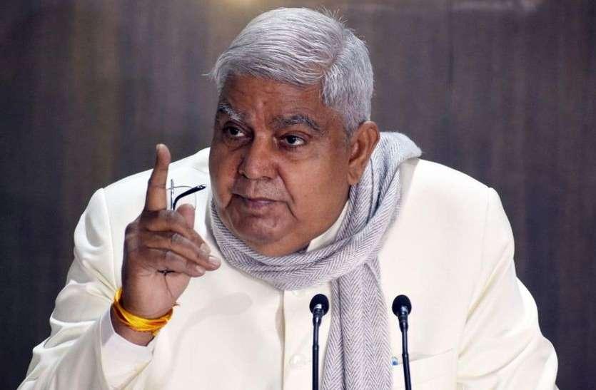 West Bengal Assembly Elections 2021: लोकतंत्र में हिंसा का कोई स्थान नहीं: राज्यपाल