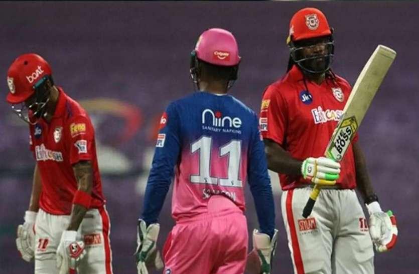 IPL 2021 RR vs PBKS : पंजाब किंग्स ने बनाया इस सीजन का अब तक का सबसे बड़ा स्कोर