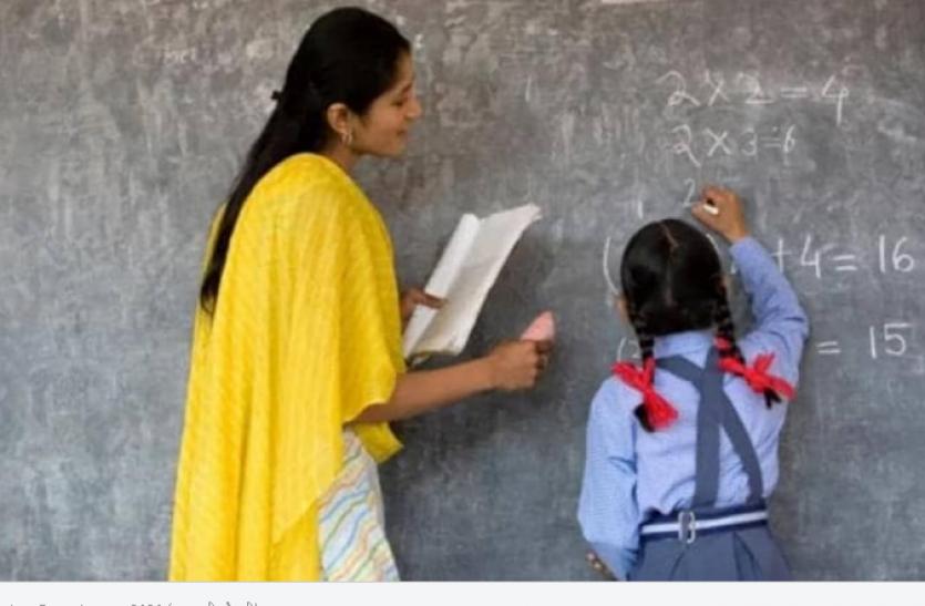 Government jobs: शिक्षक बनने का सुनहरा मौका, निकली बंपर भर्ती, यहां करें अप्लाई