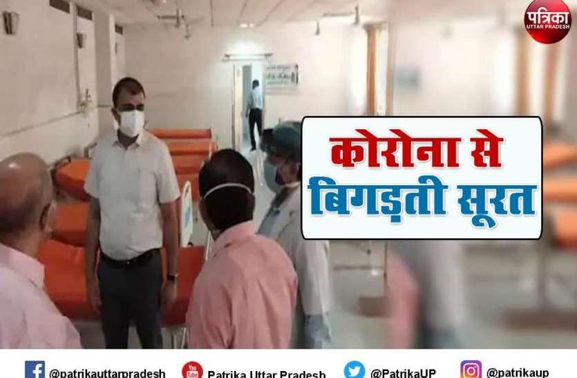 लखनऊ में कोविड अस्पताल के बिस्तर भी हुए 'भगवा'