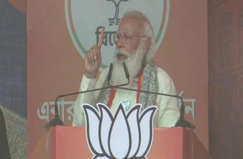 West Bengal Assembly Elections 2021: पीएम मोदी बोले- हार देख 'दीदी' SC-ST-OBC को नहीं डालने दे रहीं वोट