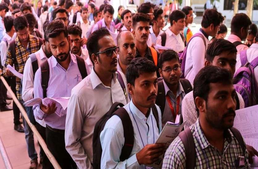 Sarkari naukri 2021: राजस्थान लोक सेवा आयोग का निर्देश, इंटरव्यू में शामिल होने से पहले जमा करने होंगे ये दस्तावेज