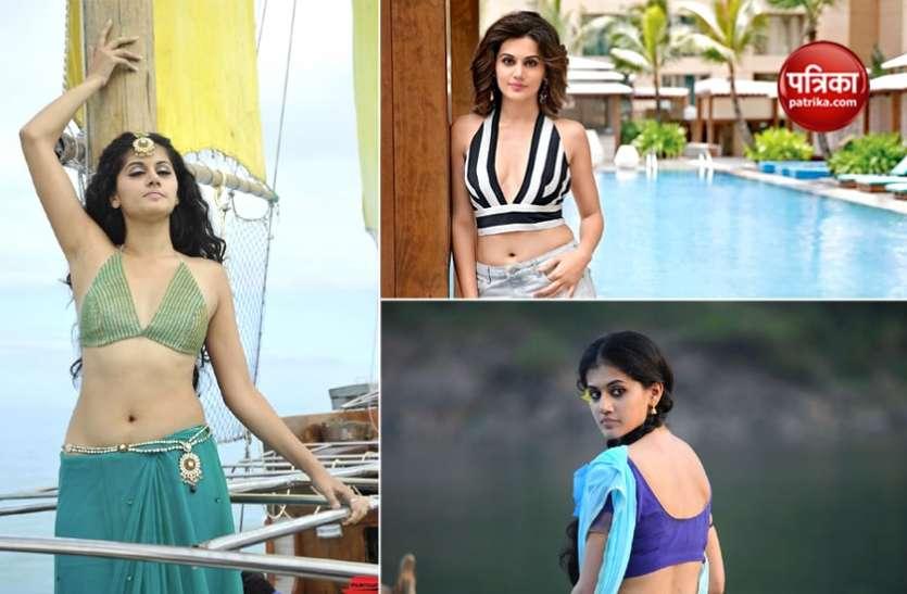 Taapsee Pannu Photos: तापसी पन्नू के HD और HQ फोटोज़