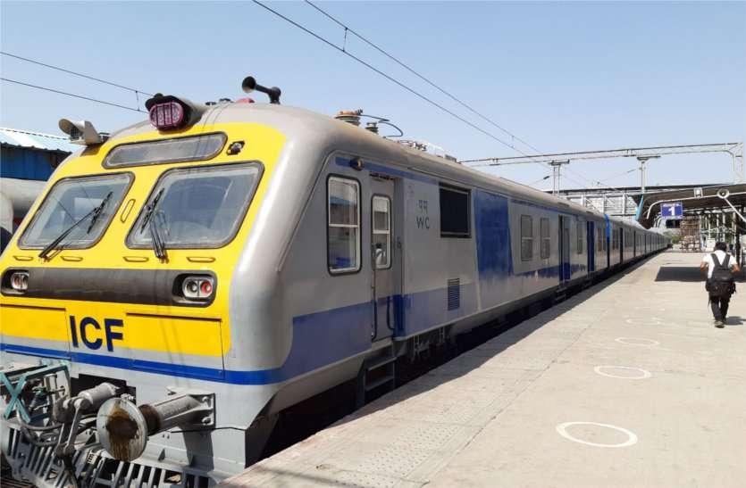 आज से बीना-कटनी के बीच चलेगी मेमू  ट्रेन, रुकेगी सभी स्टेशनों पर, जनरल टिकट पर होगी यात्रा
