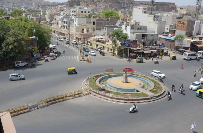 Rajasthan Weather Update: प्रदेश के 16 शहरों में पारा 40 डिग्री के ऊपर